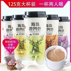 5杯鹿角巷网红奶茶