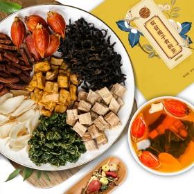 菊苣栀子茶礼盒精装450g葛根百合干桑叶尿酸茶