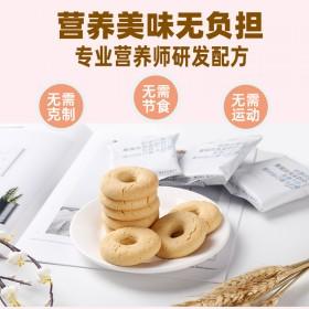 临期脂饱腹老虎代餐饼干营养膳食纤维粗粮低卡低热刷减