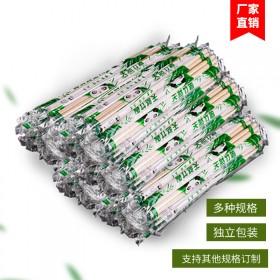 一次性筷子批发方便筷商用熊猫独立包装外卖卫生竹筷