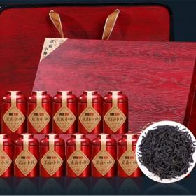 30罐正山小种礼盒装 红茶茶叶蜜香型茶中秋节过年送