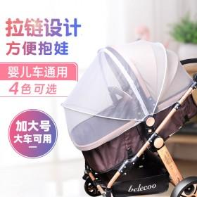 婴儿推车通用蚊帐