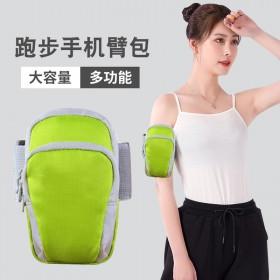 男女手臂包跑步手机臂包运动臂套手腕包手包