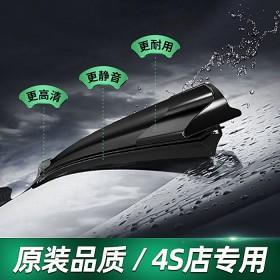 汽车前雨刮器通用雨刷器雨刮片胶条备注车型年份
