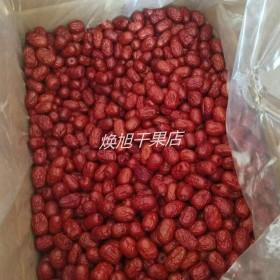 新疆特产小红枣零吃做粥做蛋糕泡茶等散装5斤包邮