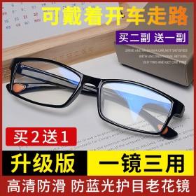 老花镜高清超轻时尚优雅老花眼镜防蓝光花镜