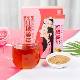 宏生堂 女生姜红糖水 姜糖茶 速溶老姜汤 红糖姜茶