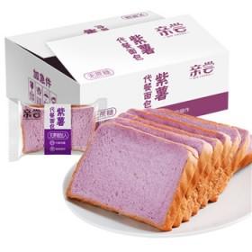 亲尝黑麦全麦紫薯吐司210克