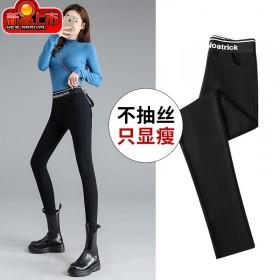新款黑色打底裤女薄款外穿女裤春秋季高腰弹力紧身大码