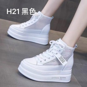 小白鞋女鞋春夏百搭透气网纱厚底增高运动鞋高帮板鞋