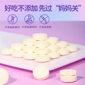 牛初乳奶贝100克宝宝零食高钙奶片