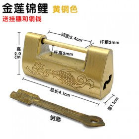 古铜锁纯铜老式仿古锁复古中式锁古代锁插销锁柜子宿舍