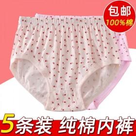 中老年人内裤纯棉女士宽松大码全棉三角老人高腰奶奶裤