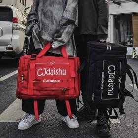 多功能双肩背包男女超大容量旅行包学生书包