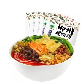 3袋 螺蛳粉柳州酸辣螺蛳粉方便速食米粉