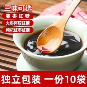 红糖姜枣茶大姨妈气血宫寒调理枸杞红枣小袋装姜茶大枣