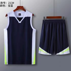篮球服套装男定制大学生比赛训练队服运动球衣