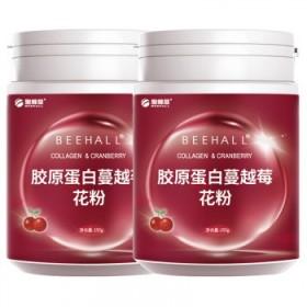 2瓶 蜜蜂堂胶原蛋白蔓越莓水解粉胶原蛋白液态饮