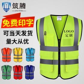 反光背心安全服施工马甲工人夜光交通外套上衣