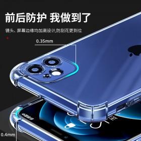 苹果12Pro手机壳11/11Pro透明x硅胶XS