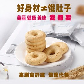 代餐饼干0脂肪低糖低卡粗粮脂纸饱腹老虎酥卡