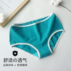 女士三角内裤 均码时尚款中腰棉质舒适透气少女内裤