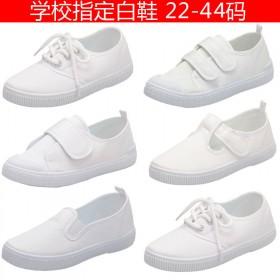 幼儿园小白鞋学生童鞋帆布鞋