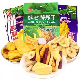 综合蔬果干脆片混合装即食西双版纳特产零食