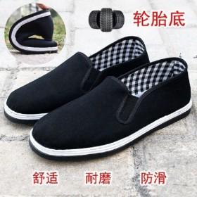 布鞋两双12.9