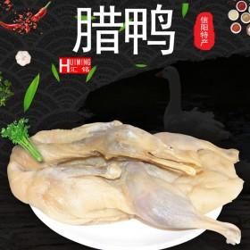 河南信阳土特产 腊鸭农家自制散养风干晾晒腊肉咸鸭肉