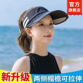 帽子女夏季防晒遮阳帽遮脸空顶太阳帽夏天防紫外线户外