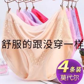 4条大码莫代尔内裤女士高腰胖MM200斤棉裆中老年