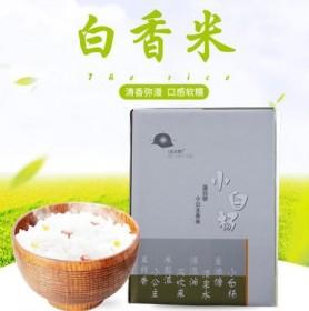新米东北大米吉林白香米 自产粳米10斤5kg