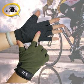 511半指手套男青年户外运动健身防滑耐磨...