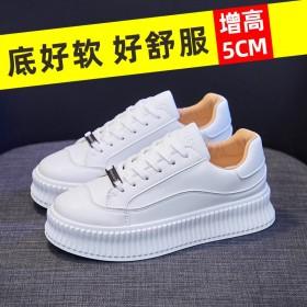 小白鞋女2021春季新款增高百搭爆款休闲学生板鞋厚