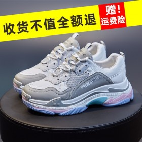 老爹鞋女2021年新款春季软底学生百搭网红运动鞋