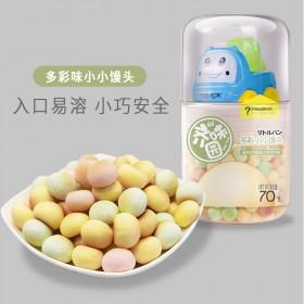 多彩果蔬/蛋黄/牛奶小小馒头溶溶豆