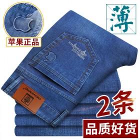 2条美国苹果牛仔裤夏男直筒宽松高腰大码弹力牛仔长裤