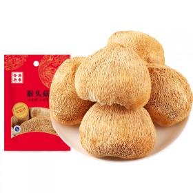 香港启泰猴头菇干货古田特产正宗猴菇菌菇无硫新鲜滋养