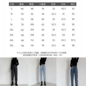 牛仔裤女高腰新款春秋直筒裤学生韩版宽松chic潮
