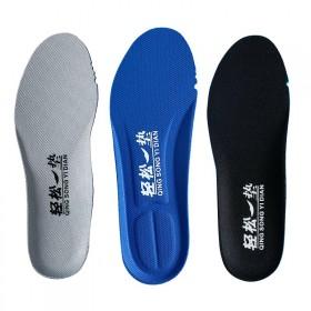 鞋垫男女运动减震透气吸汗防臭软底舒适垫子