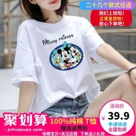 100%纯棉短袖T恤女夏季宽松大码 【赠送运费险】