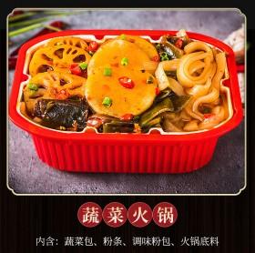 1盒自热小火锅238g蔬菜包宽粉