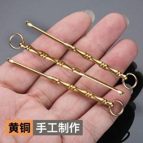 手工掏耳勺黄铜耳勺老式纯铜成人钥匙扣挂件吊坠挖耳朵