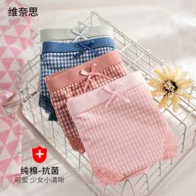2条装 莫代尔彩棉少女内裤