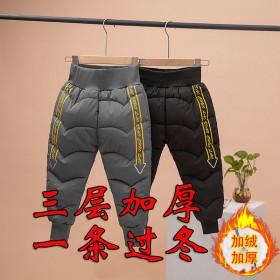 【高腰 一体绒】儿童外穿棉裤男女童