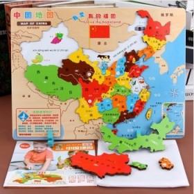 木制地图拼图地理磁性儿童开发智力拼图玩具乐高