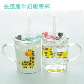 玻璃吸管杯带把刻度早餐牛奶咖啡儿童可微波加热耐摔杯