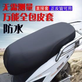 电动车坐垫套防防水电瓶车坐垫套