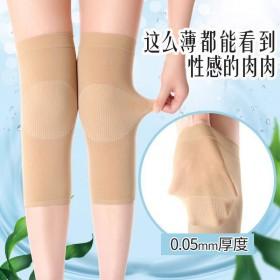 【1双】空调膝护春夏护膝护膝盖保暖护膝套护关节护膝